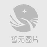 Sanko 三高小型数字噪音计 rama11o08