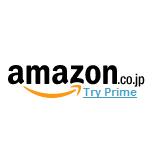 2019年史上最全日本亚马逊海淘购物教程&日亚海淘攻略图文版