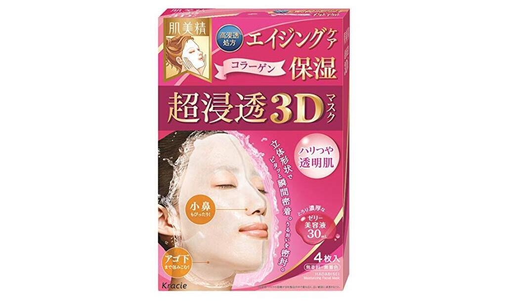 【日本亞馬遜】Kracie 肌美精3D面膜 4枚 粉色裝523日元