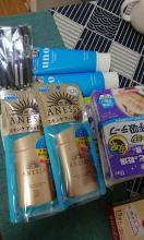 夏季日本购物(1)