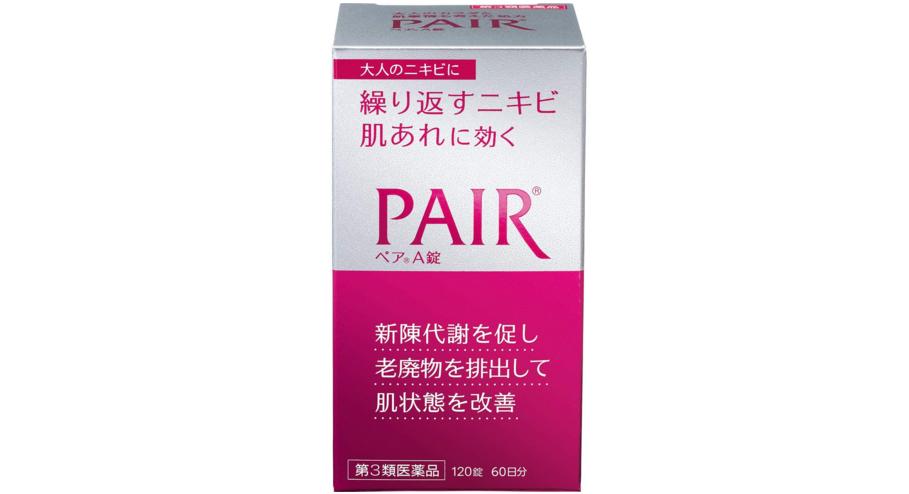 【日本亚马逊】Lion狮王Pair A 锭 祛痘祛印暗疮祛斑美白丸 120粒 补货1773日元(约¥107)