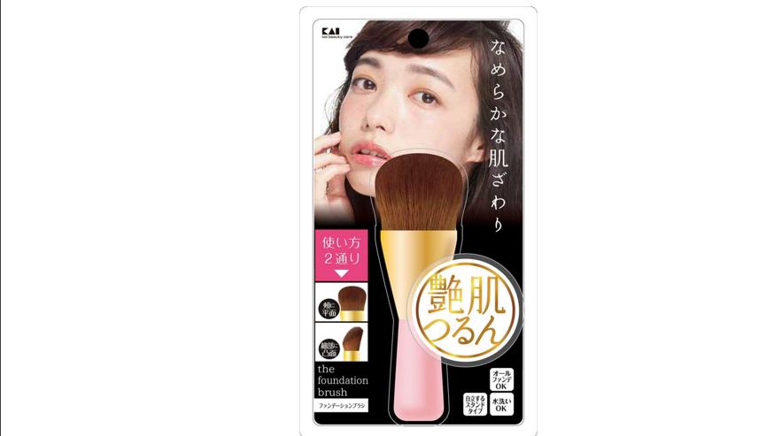 【日亚自营】KAI 贝印 艳肌多功能化妆刷 粉刷腮红刷粉底刷 1,229日元(约78元)