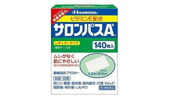 【日本亚马逊】Hisamitsu久光制药 塞隆巴斯镇痛贴 140枚补货1024日元