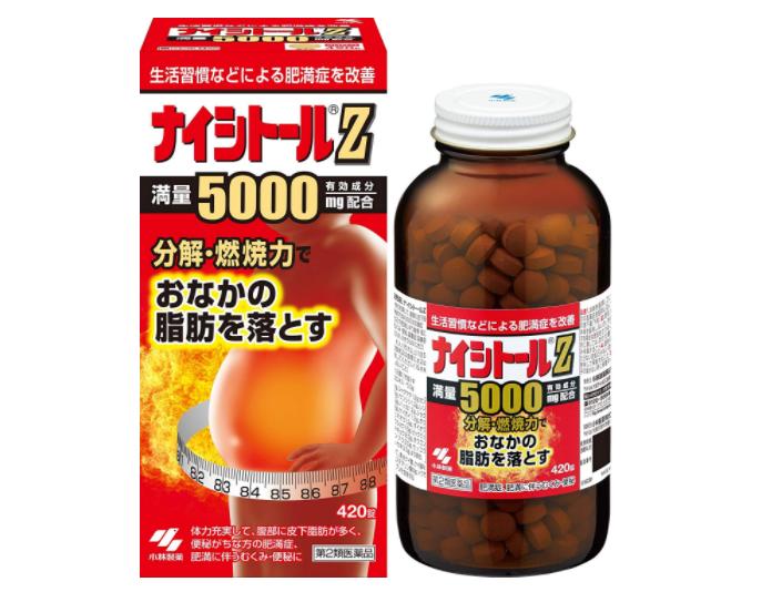 【日本亞馬遜】小林制藥 腹部排油錠 燃燒體脂植物減脂 420粒 3,813日元(約243元)