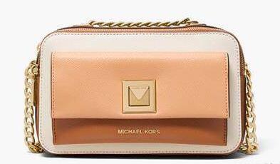 【新低!額外9折】Michael Kors Sylvia 拼色鏈條斜挎包 $78.12(約541元)