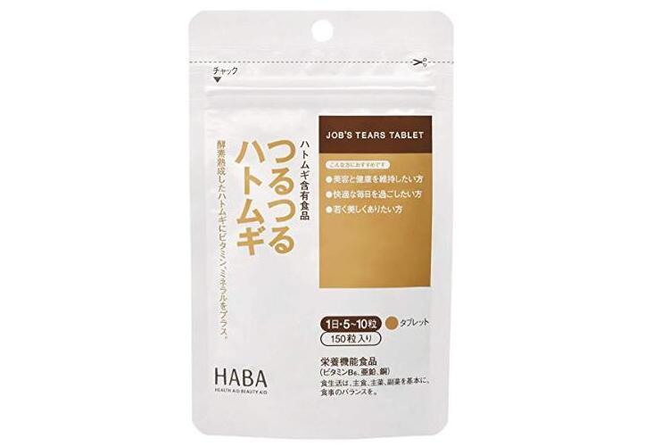 【日本亞馬遜】HABA無添加 濃縮薏仁片 150粒 消除濕氣改善暗沉低價2398日元+24積分