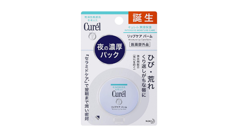 【日本亚马逊】新品!Curel珂润 敏感肌用保湿护唇膏 4.2g特价1296日元+13积分