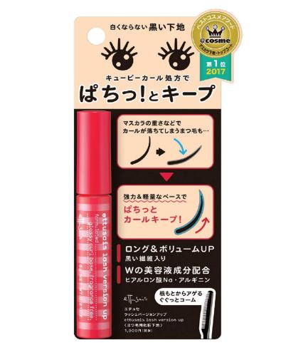 【日本亞馬遜】Ettusais艾杜紗 睫毛打底膏 6g 濃密纖長定型補貨1080日元(約¥71)+11積分