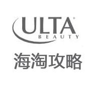 2019史上最全Ulta Beauty海淘攻略 Ulta Beauty美国官网海淘下单教程