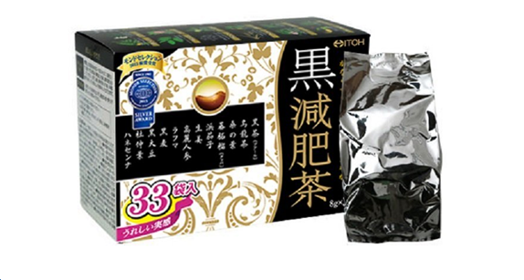 ITOH 井藤汉方 健康天然排毒消脂 黑减肥茶 33袋降至624日元+6积分+定期购9折
