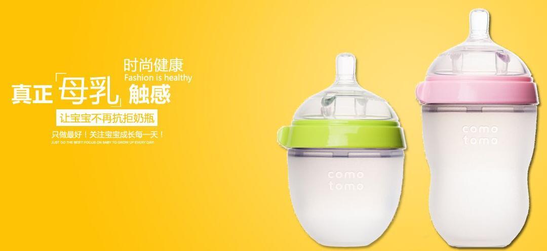 Walgreens:全场正价婴幼儿用品 包括 Comotomo 额外8折优惠