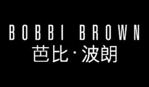 Bobbi Brown芭比波朗美国官网全场美妆护肤满$50送正装唇膏组