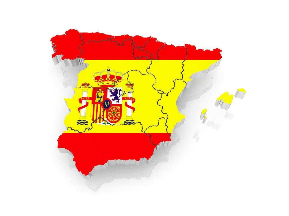 西班牙转运公司仓库地址怎么填?