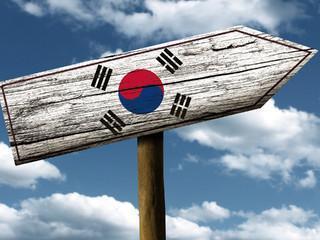 韩国转运公司增值服务收费标准