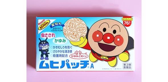 日本面包超人宝宝蚊叮止痒消炎贴 76枚补货692日元+7积分
