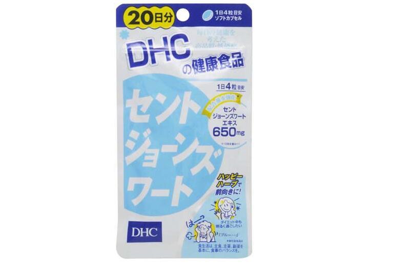 【日本亚马逊】DHC圣约翰草减压素20日量 改善睡眠 减压宁神补货501日元