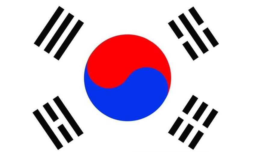 韩国运费仓