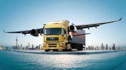 丹麦转运公司哪个正规? 推荐安全靠谱的丹麦海淘转运公司!