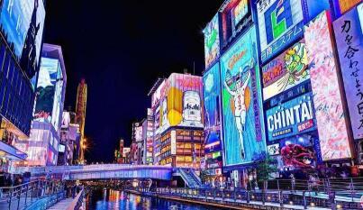日本海淘用哪家转运公司好? 手把手教你选择日本转运公司!