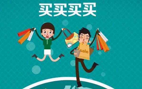 哪家转运公司可以转运韩国商品? 韩国海淘转运公司推荐!