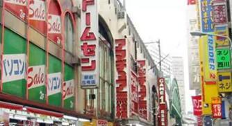 海淘新手如何选择日本转运公司? 日本海淘转运公司!