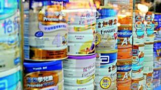 丹麦海淘奶粉该如何选择转运公司? 丹麦海淘转运公司推荐!
