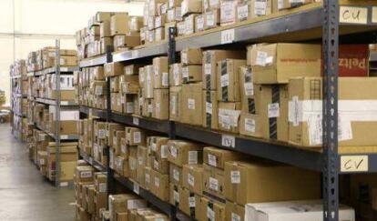 哪家中美转运公司提供合箱服务? 铭宣海淘美国仓提供合箱服务!