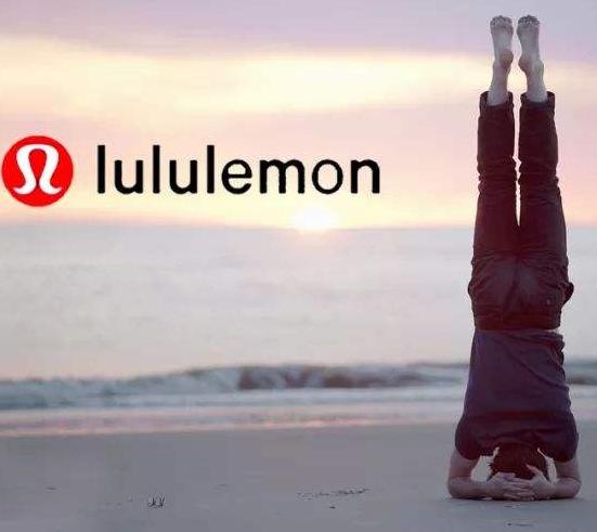 瑜伽服Lululemon美国官网海淘攻略