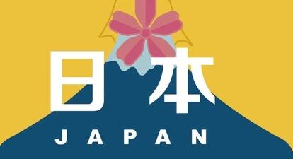 哪家日本海淘转运公司值得推荐? 铭宣海淘上线日本转运仓!