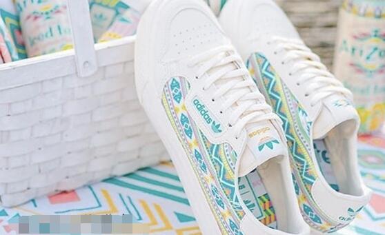 Adidas x AriZona Tea冰茶联名款 大童款印花板鞋 折后$37.49