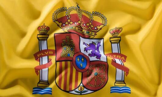 西班牙海淘有什么比较好的转运公司? 铭宣海淘西班牙转运仓上线!
