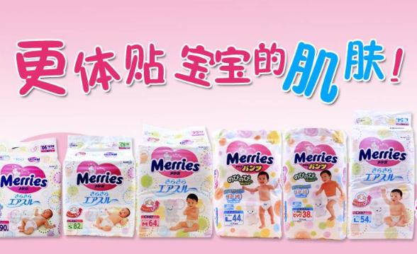 海淘尿不湿用哪家日本转运公司? 新手妈妈必看!