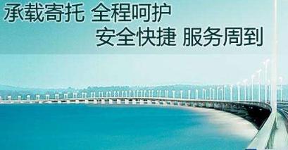 韩国海淘哪家转运公司时效快,费用低?