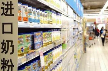 德国海淘奶粉走哪家转运公司划算? 铭宣海淘上线德淘转运奶粉线路!