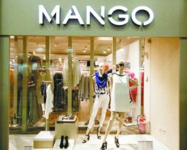 2020史上最全Mango服饰海淘攻略 Mango美国官网海淘教程