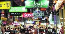 香港海淘用什么购物网站? 值得一逛的香港海淘网站集合!
