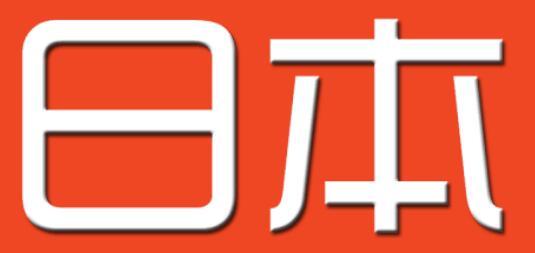 日本海淘转运要提前了解的事项, 新手必看!