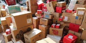 铭宣海淘提供英国转运包裹加固服务, 英国转运包裹更安全了!