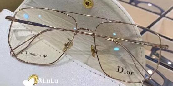 Dior 迪奥 aviator双梁平镜凑单折后价$94.99,宋慧乔同款