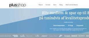 哪家丹麦海淘网站靠谱? PLUSSHOP丹麦海淘网站推荐!