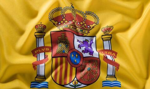 聊聊西班牙海淘转运, 西班牙海淘转运包裹回国费用高吗?