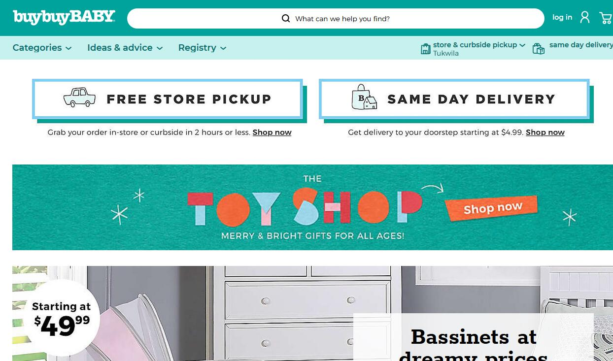 buybuyBABY美国官网:美国婴幼儿用品海淘网站