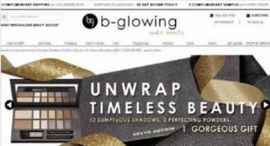 美国海淘网站哪个最靠谱? 美国B-Glowing美妆护肤海淘网站!