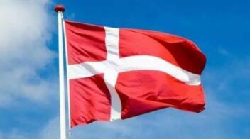 丹麦海淘该去哪些网站买买买? 丹麦海淘网站推荐!