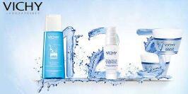哪个网站买进口化妆护肤品可靠? 丹麦vichy化妆护肤品海淘网站!