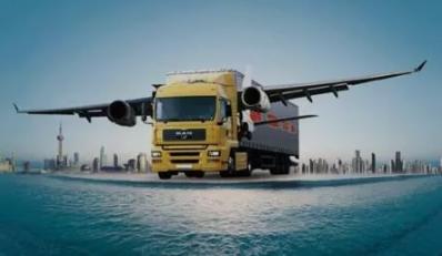 澳洲转运到中国哪家转运公司好用? 澳洲海淘转运公司推荐!