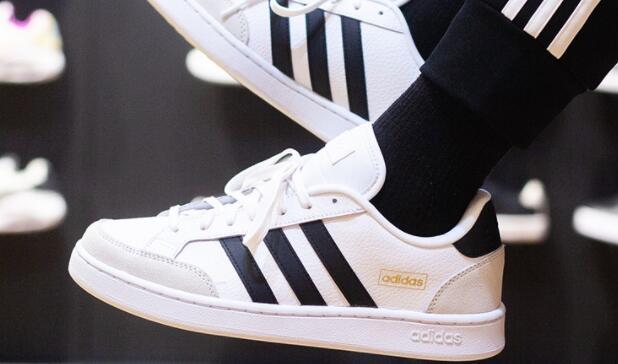 Adidas阿迪达斯Grand Court男款板鞋折后价$20.99