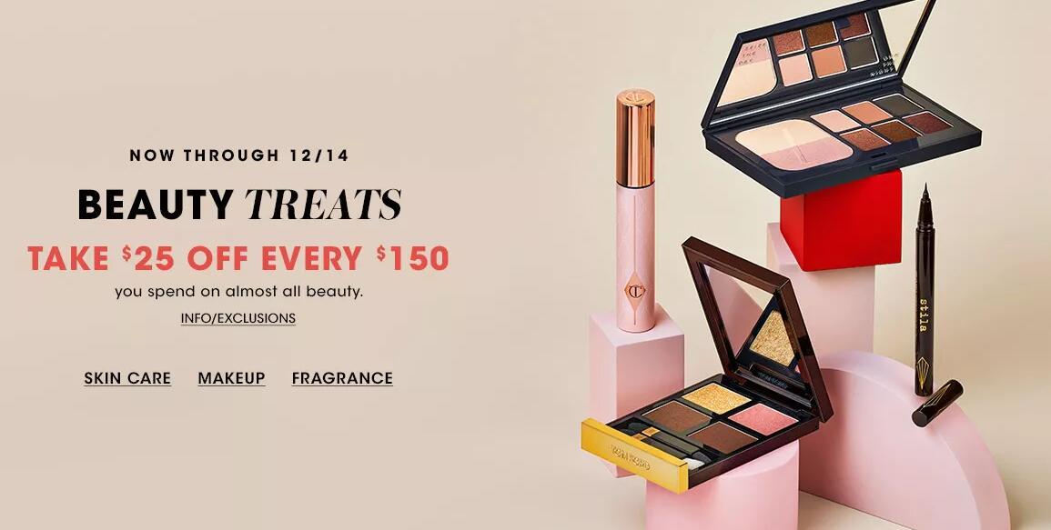 Bloomingdales精选时尚类全场额外75折,美妆类每满$150立减$25