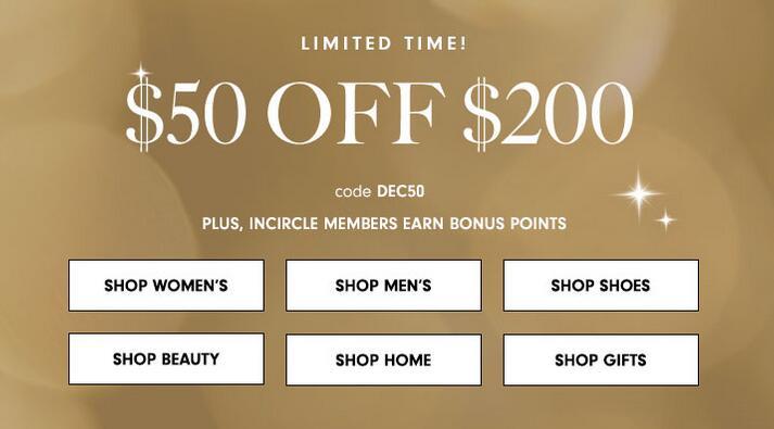 Neiman Marcus尼曼全场正价产品满$200减$50,叠加圣诞套装+满赠