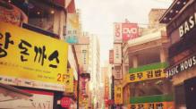 货物在韩国如何转运回国? 韩国海淘转运公司推荐!